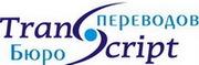 Квалифицированный перевод документов на украинский язык
