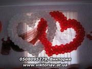 Воздушные шарики на свадьбу,  Харьков! Свадебные оформления