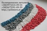 Предлагаем вторичные полимеры: ПЭНД, ПЭВД, ППР, ПС