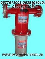 Фильтры промышленные для очистки ГСМ (мазут,  масла,  дизельное и печное