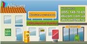 Оклейка брендирование авто,  поклейка рекламы на автомобили Харьков