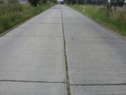 Продам плиту дорожную б/у размером 2/3 метра толщиной 19 – 20