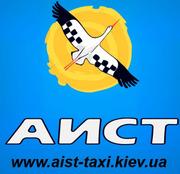Работа водитель такси в Киеве,  свободный график,  по мобильному