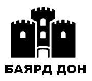 Охрана в Донецке