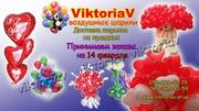 Воздушные шарики на 8 Марта. Харьков