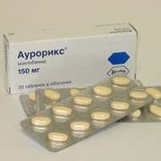 продаю препарат Аурорикс(моклобемид)300мл