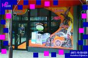 Украсить витрину рекламной пленкой Харьков, аракал харьков