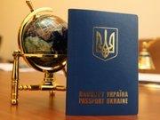 Паспорт Украины – купить,  срочно