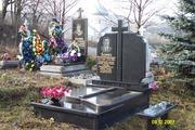 Ритуальные услуги,  памятники для кладбища из мрамора и гранита,  памятн