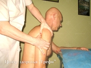 Реабилитационный массаж в Запорожье