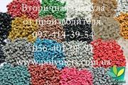Продаем вторичную гранулу полистирола белого,  черного и серого цвета У