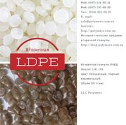 Вторичный полиэтилен высокого давления ПЭВД аналог 158 (качество перви